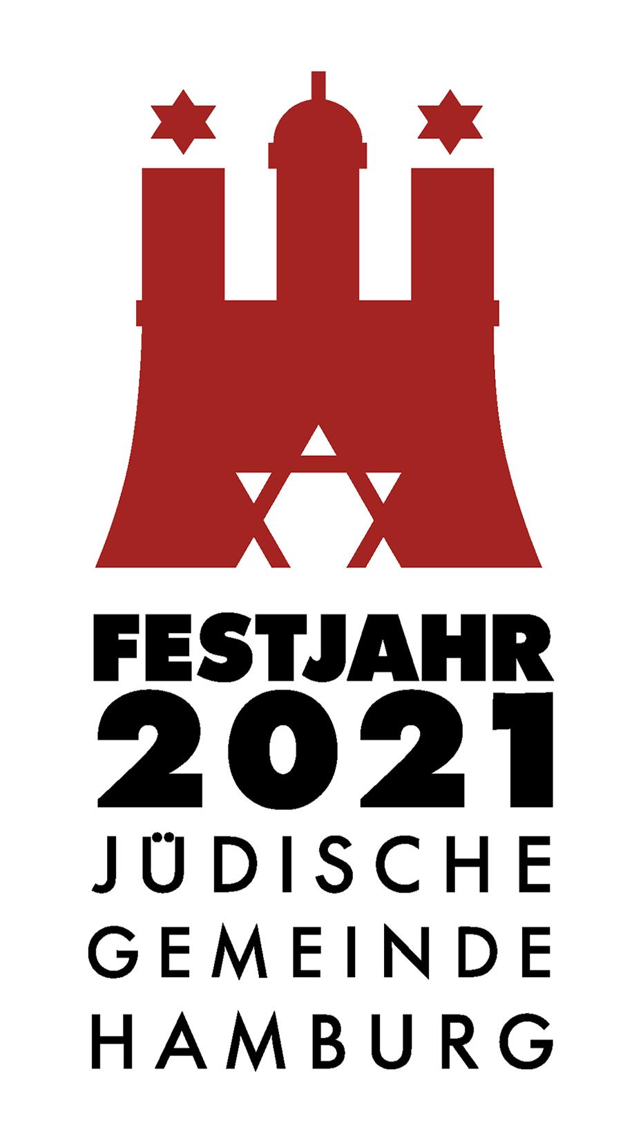 JLHH Logo Bildwortmarke
